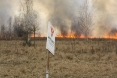 pozar-trave-tufek-15-03-2011-6