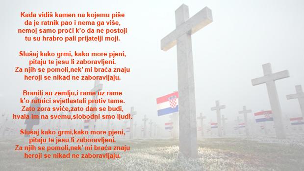 vukovar-groblje
