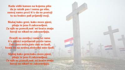 22. Godišnjica pada Vukovara