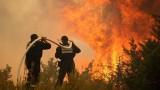 Vatrogasci-slika